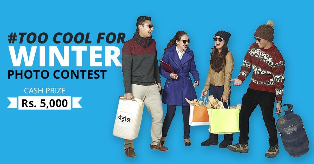 TooCool-CampaignPage
